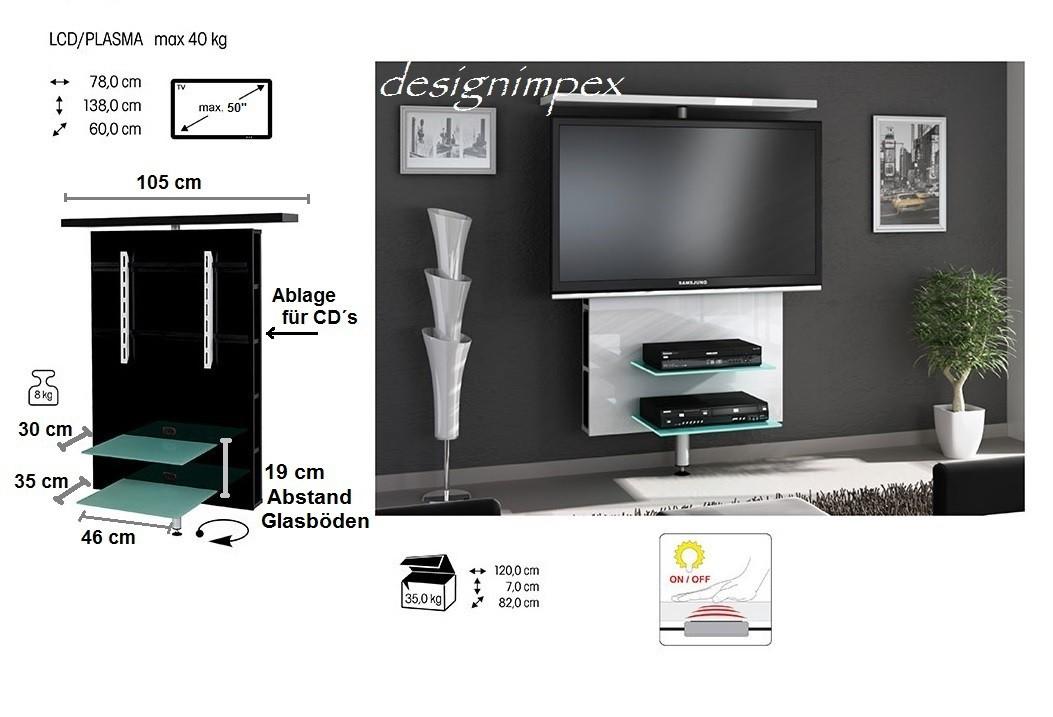 tv rack drehbar. Black Bedroom Furniture Sets. Home Design Ideas